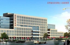 鲁南国际茶博城