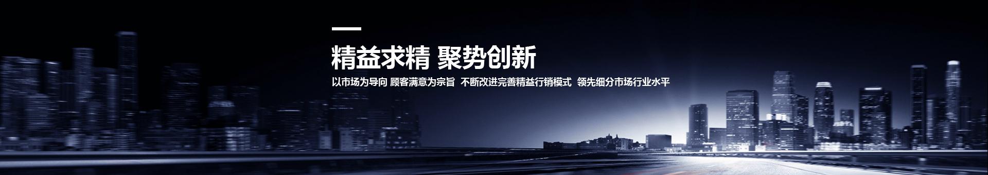 济南中佳尚本房地产营销策划有限公司