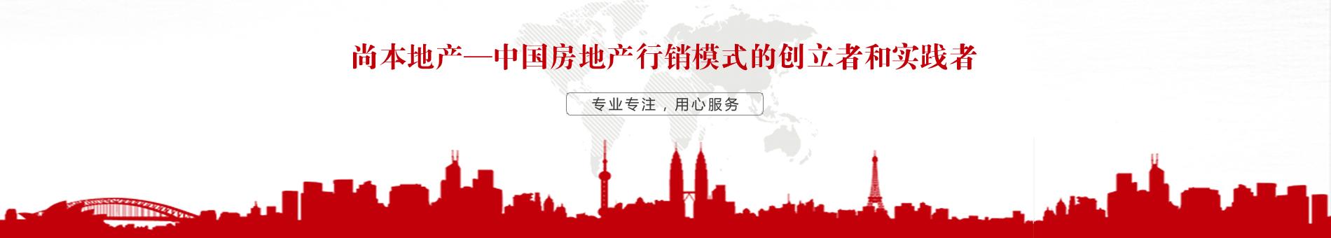 贵州房地产营销策划公司